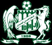 نادي الدفاع الحسني الجديدي لكرة القدم